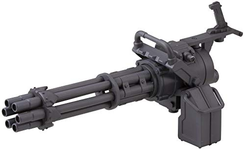 M.S.G Modellierungsunterstutzung Waren Waffeneinheit MW20 Gatling gun NON Masstab Kunststoff-Modell